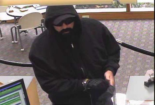 Albany Bank Robbery Suspect