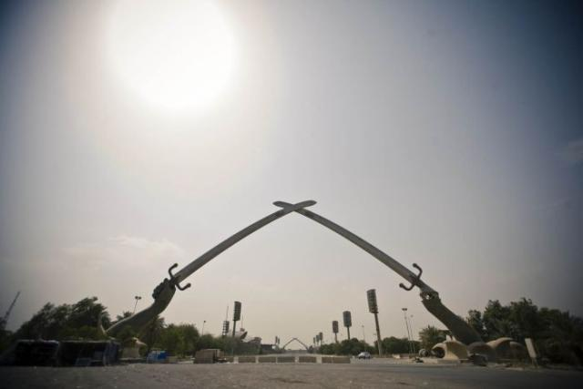 Baghdad Crossed Swords